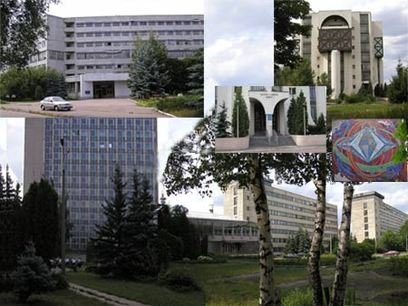 The buildings of the Cybernetic Center of the National Academy of Sciences of Ukraine, 2003